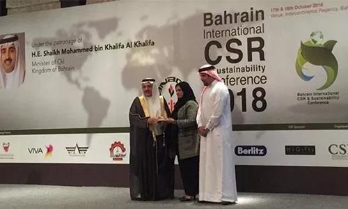 Injaz Bahrain gets CSR award