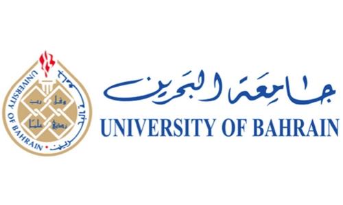 البلوك تشين والعملات الرقمية في البحرين