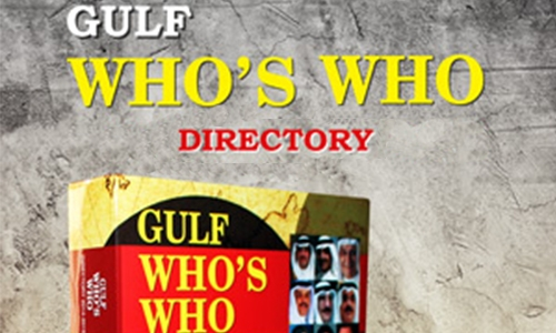 'Gulf Who's Who' set to be launched