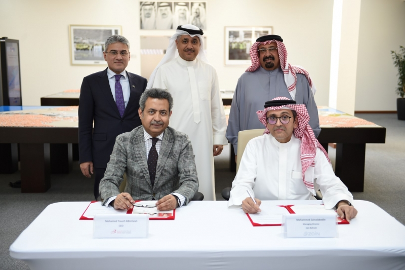 BAC, Zain Bahrain in concession agreement for new terminal