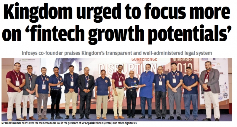 Kingdom urged to focus more on 'fintech growth potentials'