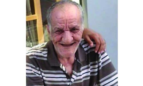 70 year old missing Bahraini found dead