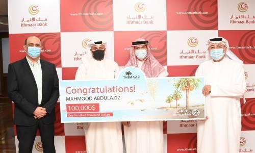 Two Ithmaar Bank customers win US$100,000 each in third Thimaar quarterly draw