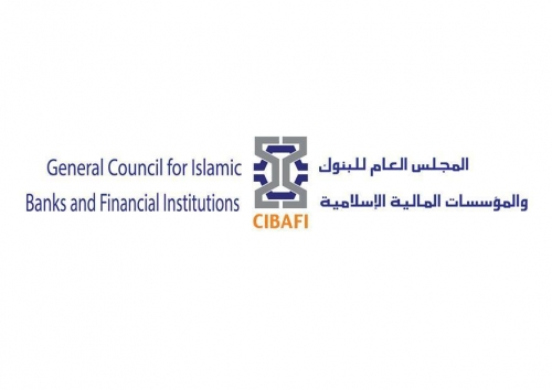 Islamic finance online workshop launched