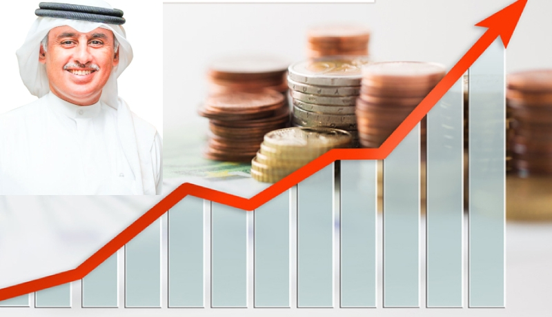Boosting investor confidence Kingdom introduces four new laws to enhance investment ecosystem