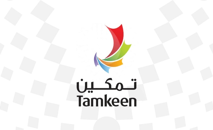 Tamkeen launches 6th edition of Mashroo3i Youth Business Awards