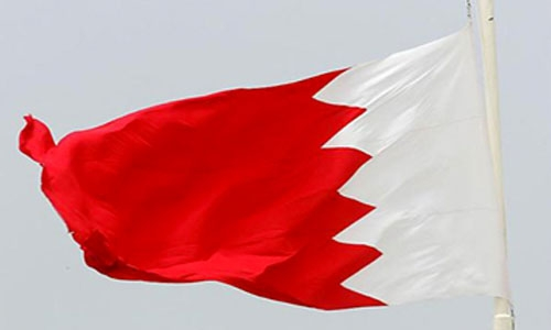 Bahrain condemns attack on UAE ship