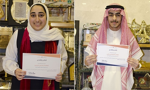 Two Bahraini students win the Hamdan Al Maktoum Award for Distinguished Academic Performance