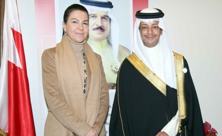 Bahrain National Days marked at UN