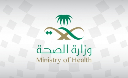 Saudi Health Ministry precedes with research and clinical trial of vaccine against Coronavirus