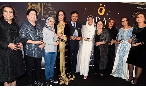 London celebrates the achievements of Arab women with awards