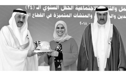 Al Salam Bank wins top award