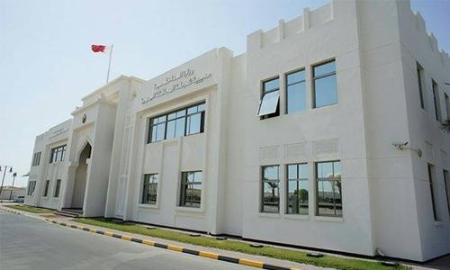 Bahrain boy attempts suicide