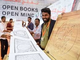 Spotlight on longest handwritten Quran as BKS Bookfest kicks off
