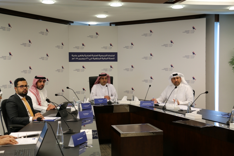 'KHCB' to issue $200 million AT1 sukuk