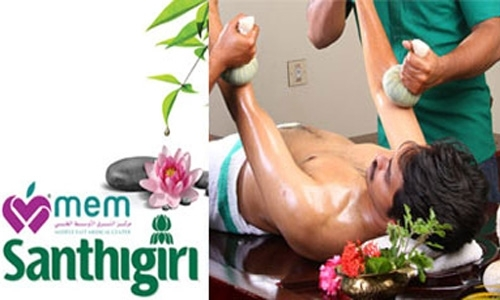 Experience free Ayurvedic treatment at MEM Bahrain