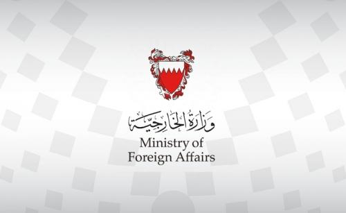 Bahrain welcomes Sisi's Libya plan