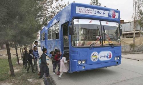 Library  on wheels  brings joy to Afghan  kids