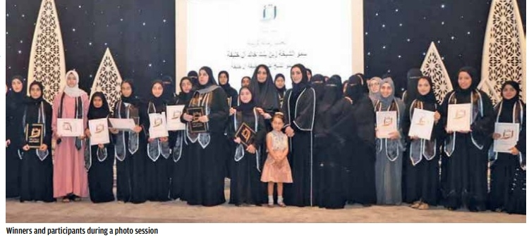 Third Edition of Quran Reading Competition held