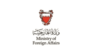 Foreign Ministry debunks allegations