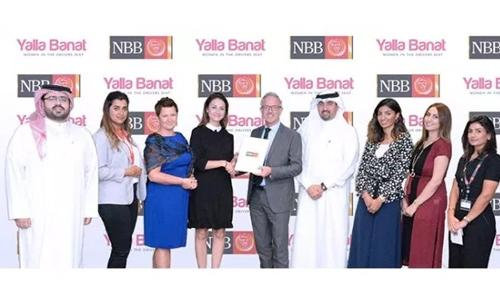 NBB backs Yalla Banat's 'she drives' initiative