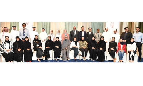 Gulf bank internship