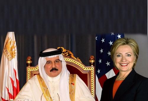 HM the King  congratulates Hillary Clinton