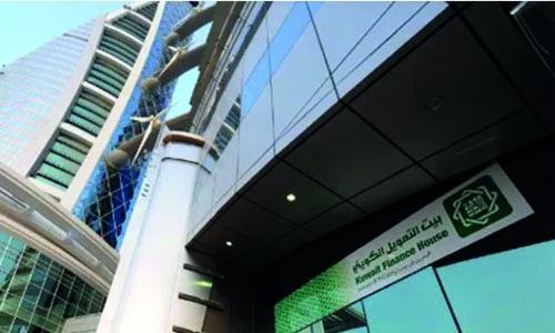 KFH-Bahrain launches new  VISA 'SmartPay' credit card