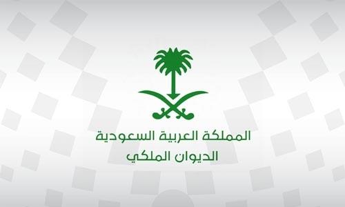 Saudi Royal Court announces death of Prince Nawaf bin Saad Al-Saud