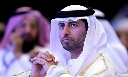 UAE expects Oil to balance in Q1