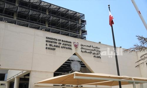 Money laundering, prostitution: Man gets jail, BD10,000 fine
