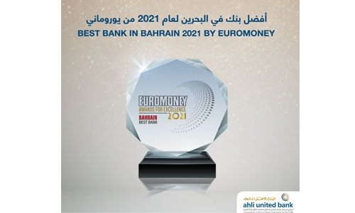 AUB named best bank in Bahrain by Euromoney