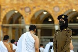 Women security guards on duty for first time at Saudi Arabia's Grand Mosque