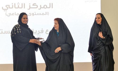 Princess Sabeeka honours Voluntary Award winners