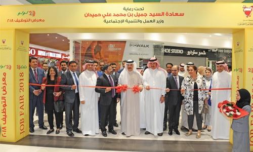 LuLu job fair opens