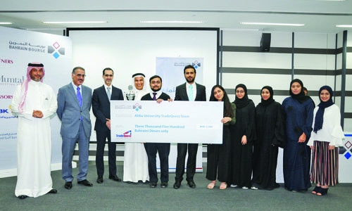 Ahlia University wins Bahrain Bourse TradeQuest