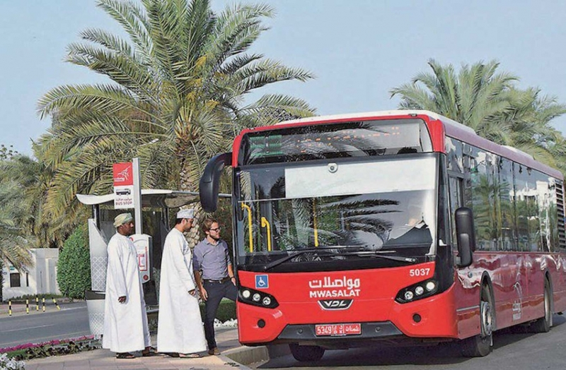 Oman suspends public transportation of buses to limit the spread of the Corona virus