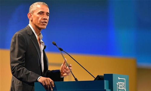 Obama begins lucrative  job as Wall Street speaker
