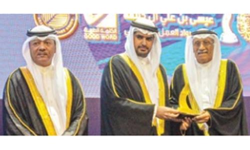 Prestigious voluntary work award winners honoured