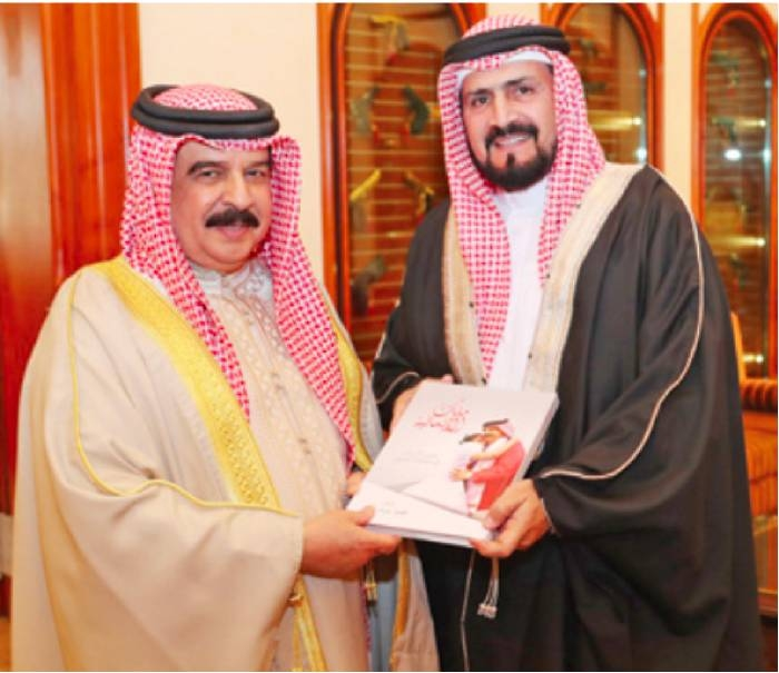 The King of Humanity: How His Majesty ushered in Bahrain's New Age