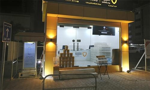 Zakat Al-Fitr project extends helping hand to Bahrain's needy