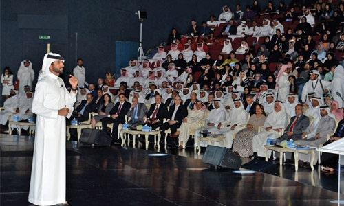 International Youth Conference opens today