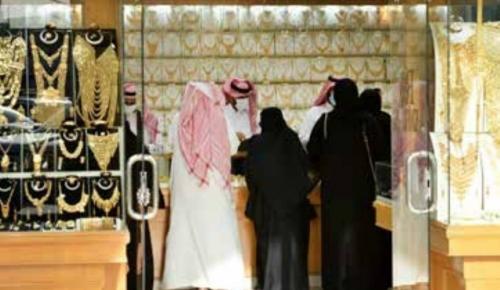 Saudi triples VAT in virus-led austerity push