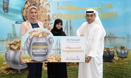 Jameela Habib wins MyHassad monthly prize of BD 100,000