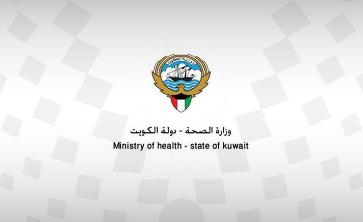 Coronavirus cases in Kuwait rise to 26