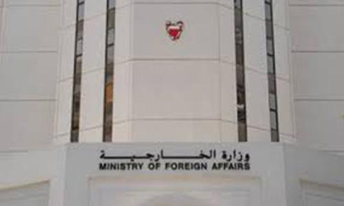 Bahrain condemns  Baghdad blasts