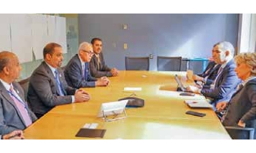 Bahrain on track to achieve FBP targets